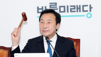'바른미래·대안·평화' 24일 통합정당 출범…대표에 김정화