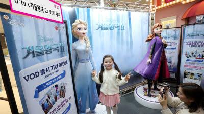 LG유플러스, U+tv서 '겨울왕국 2' VOD 콘텐츠 출시