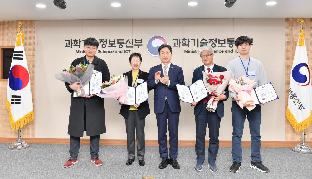 2020년 K-ICT 신SW상품대상 2월상 시상식