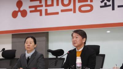 """안철수 """"코로나 사태, 대통령 대국민 담화 내야"""""""