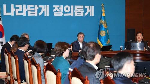 문재인 대통령이 24일 오후 청와대에서 열린 수석ㆍ보좌관회의에서 발언하고 있다. 연합뉴스