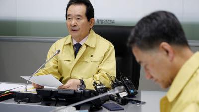 """정 총리, """"내일 국무회의에서 마스크 수출제한 고시 의결"""""""