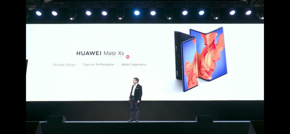 리처드 유(위청둥) 화웨이 소비자비즈니스그룹 CEO가 메이트Xs를 소개했다.