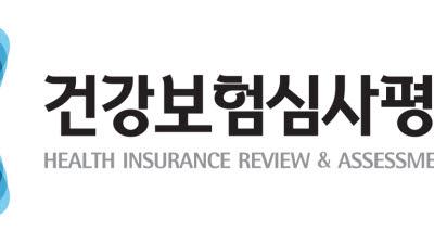 심사평가원, 안전보건경영시스템 인증 획득