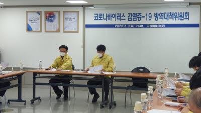 코레일테크, 코로나19 차단 총력...방역대책위원회·상황실 운영