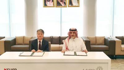무보, 사우디 정부 사업 참여 기업에 중장기 금융 지원