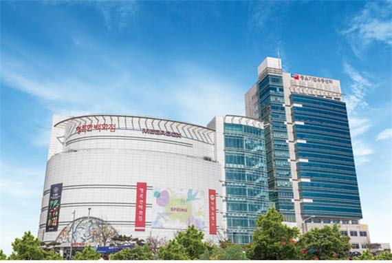중소기업유통센터가 운영하는 행복한백화점 전경