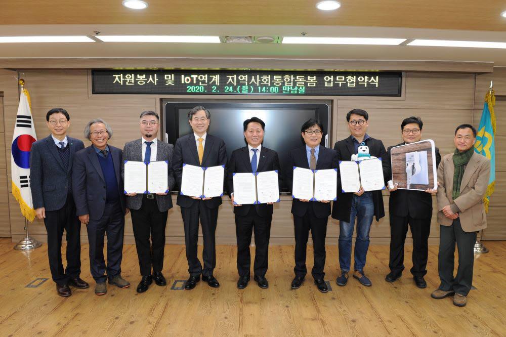 장덕천 부천시장(왼쪽 다섯 번째)이 MOU 참석자들과 기념촬영했다.
