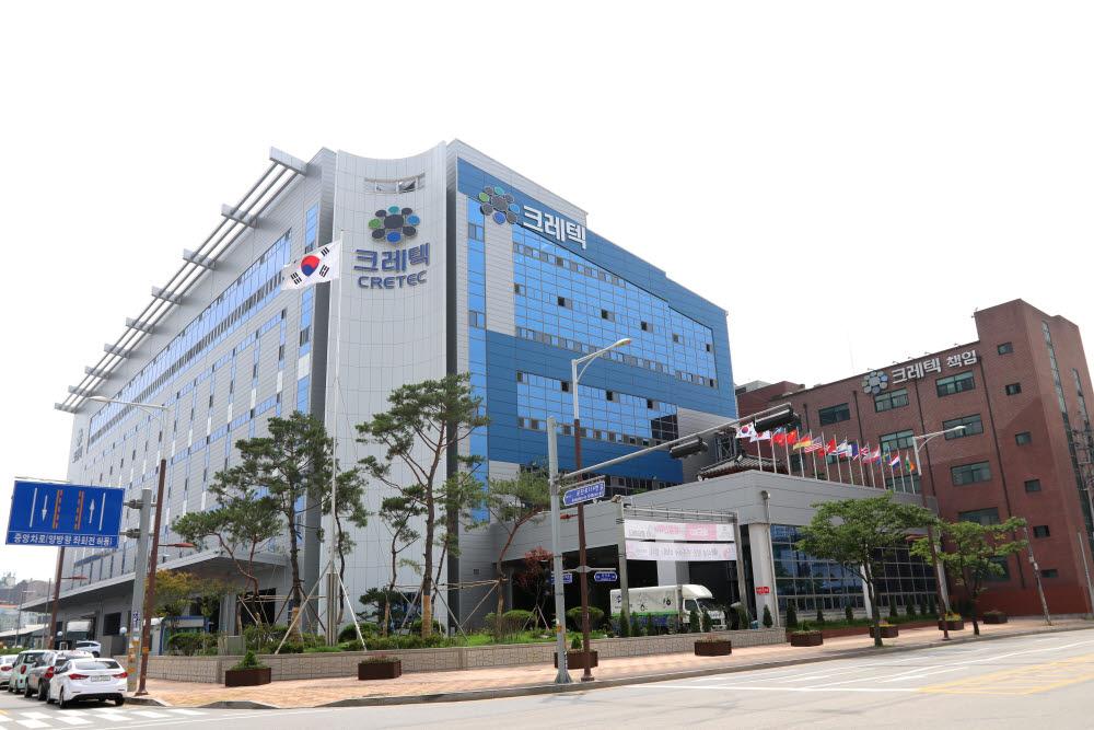 크레텍 서울 통합물류센터 전경