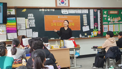 {htmlspecialchars(웰컴저축銀, 1사1교 금융교육 금감원장상 수상)}