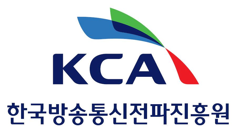KCA, 상시 전자파 모니터링...국민생활 안전 제고