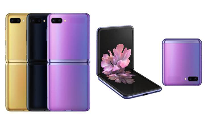 삼성전자 갤럭시Z 플립. 중국에서는 골드 색상을 추가로 선택 가능하다.