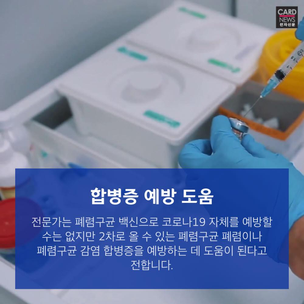 [카드뉴스]에취~기침만 해도 혹시?…코로나19 구분법