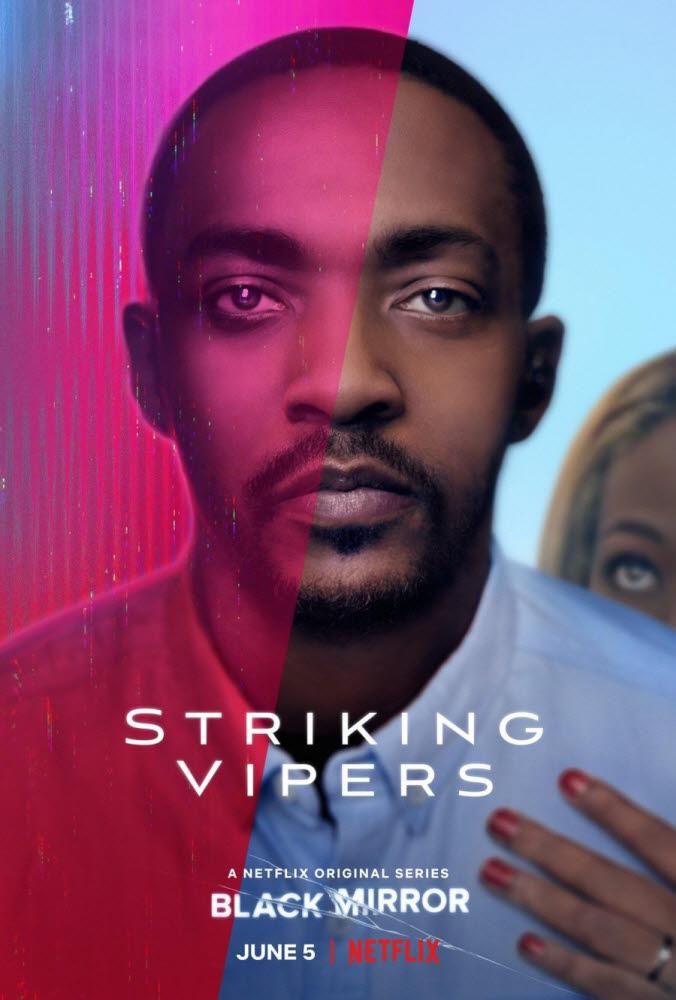스트라이킹 바이퍼스 포스터