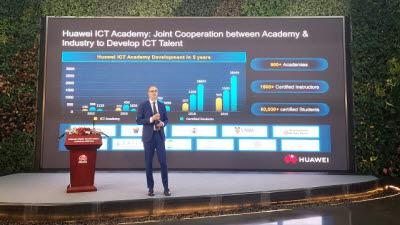 [국제]화웨이, 2025년까지 5000만 달러 투자해 ICT 전문가 200만명 양성