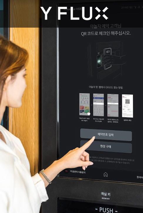 [AI 사피엔스 시대] 호텔 AI, 투숙객 얼굴 인식해 맞춤형 서비스 제공
