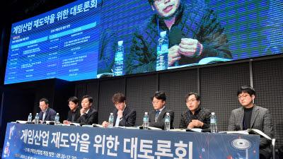 """게임산업진흥 중장기계획 발표 임박···""""대·중·소 기업 모두 아울러야"""""""