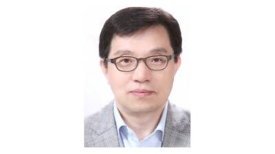 [동정]국제핵융합실험로 과학기술자문위원회 의장에 황용석 서울대교수