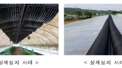 농식품부, '이달의 A벤처스' 오리털 보온 덮개 개발 '현성부직포' 선정