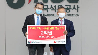 에너지 공기업, 대한민국 활력 충전 나섰다