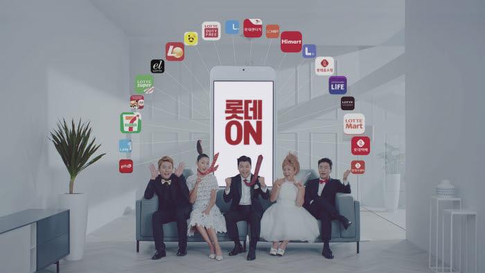 롯데 통합몰 '롯데ON' 29일 서비스…채널별 약관 통합 착수 - 전자신문