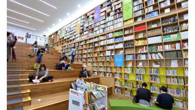 해리포터 등 서울도서관 3만여 콘텐츠 '집에서 보세요'