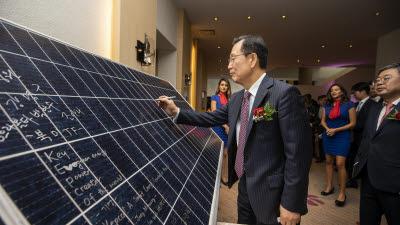 한전·발전사, '에너지전환' 이후 해외 신재생 사업 매출 4조원 육박