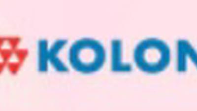 코오롱인더, 200만장 분량 마스크 필터 제조사에 무상 공급