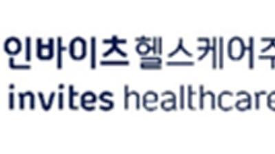 SK텔레콤, 디지털 헬스케어 전문 '인바이츠 헬스케어' 설립