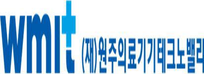 원주의료기기테크노밸리, '착한 임대료 운동'에 동참..6개월 동안 35% 인하