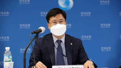 """한은 """"주요국 통화정책대응 고려해 금리결정""""...4월 금리인하설 '솔솔'"""