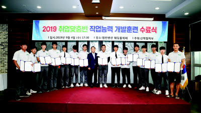 <222>김해건설공업고등학교