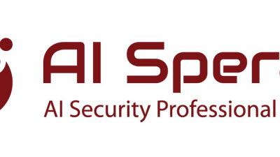 AI스페라, 데이터 기반 AI 보안으로 핀테크 시장 공략