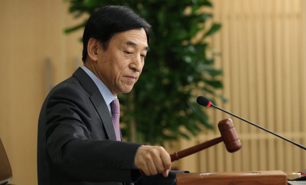 이주열 한국은행 총재가 16일 서울 중구 한국은행에서 열린 금융통화위원회에서 의사봉을 두드리고 있다.