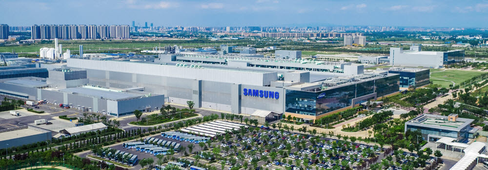삼성 시안 반도체 공장 전경(자료: 삼성전자)