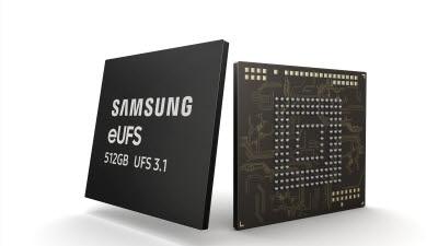 """5GB 데이터 4초만에 저장""…삼성, 초고속 스마트폰 메모리 양산"
