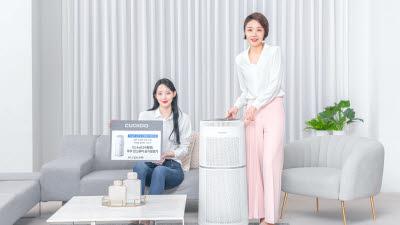 쿠쿠, 공기청정기 라인업 확대···대형 '울트라 12000' 출시