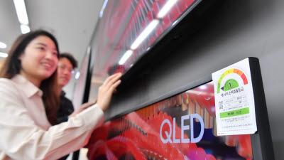 'TV·세탁기·진공청소기'등 고효율 가전 구입 시 10% 환급