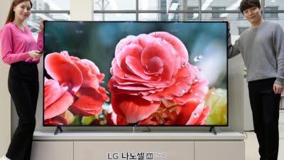 LG전자, 2020년형 나노셀 TV 출시
