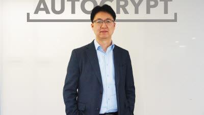 아우토크립트, 자동차 보안 기술력으로 글로벌 V2X 시장 '주도'