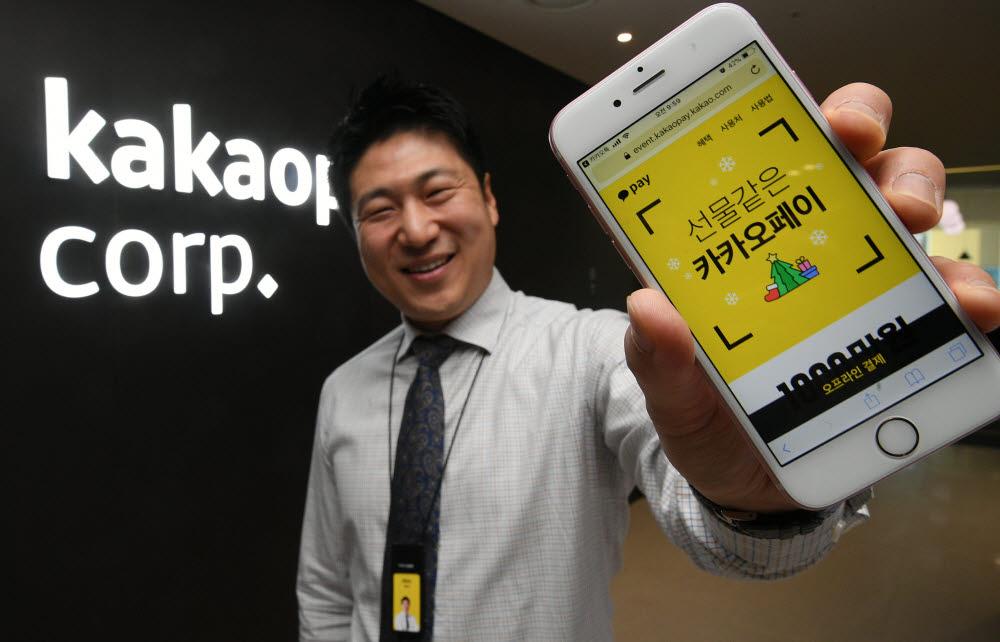 금융시장, 디지털 전문가 약진...'IT 전문가 경영시대' 열린다