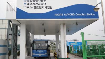 산업부, '수소버스충전소' 부품 국산화에 4년간 197억원 투입