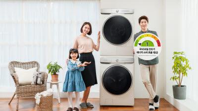 삼성 '으뜸효율가전 환급'에 자체 혜택 더한다