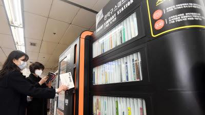 서울시, 앱으로 도서관 가입…전국 최초 '비대면 간편 가입 서비스'