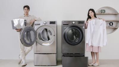 LG, 美 컨슈머리포트 '가장 믿을 만한 건조기' 선정