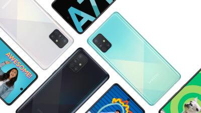 [국제]갤럭시A71 5G, 中 TENAA 인증으로 스펙 노출.. 보급형 5G폰