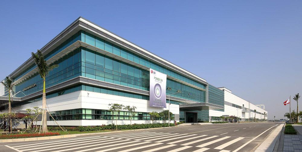 LG 베트남 하이퐁 캠퍼스 전경(자료: 전자신문DB)