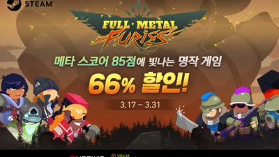 네오위즈, '풀 메탈 퓨리즈' 한국 마케팅 파트너 담당
