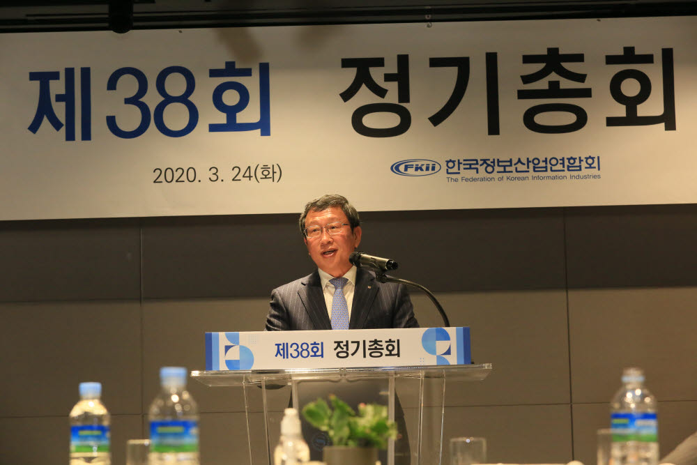 정진섭 한국정보산업연합회 17대 신임 회장이 인사말을 하고 있다. 정보산업연합회 제공