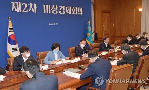 문재인 대통령이 24일 청와대에서 코로나19 관련 2차 비상경제회의를 주재하고 있다. 연합뉴스